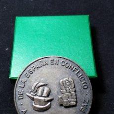 Trofeos y medallas: MEDALLA CONMEMORATIVA PSOE 1939- 1989 EN ESTUCHE. Lote 132788222