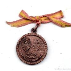 Trofeos y medallas: PALMA DE MALLORCA ,FIESTAS DE PRIMAVERA MAYO 1962. Lote 132903162