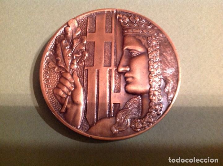 MEDALLA DE ANTICUARIOS EN BARCELONA 1978 – GREMI ANTIQUARIS BARCELONA I PROVINCIA – SANT JORDI (Numismática - Medallería - Trofeos y Conmemorativas)