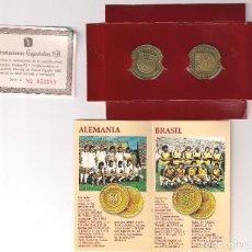 Trofeos y medallas: MEDALLAS CONMEMORATIVAS DEL MUNDIAL DE FÚTBOL ESPAÑA 82 ESTUCHE NÚMERO 2 ALEMANIA-BRASIL. (MD1155). Lote 133917502