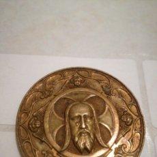 Trofeos y medallas: ALICANTE A LA SSMA FAZ EN EL 4° CENTENARIO 1889. Lote 134444457