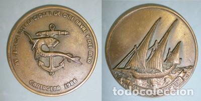 MEDALLA EN BRONCE SEMANA INTERNACIONAL DE CINE NAVAL Y DEL MAR - MEDALLA-009 ,2 (Numismática - Medallería - Trofeos y Conmemorativas)