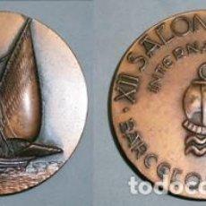 Trofeos y medallas: MEDALLA EN BRONCE XII SALON NAUTICO INTERNACIONAL BARCDELONA 1974 - MEDALLA-021. Lote 135113026