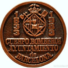 Trofeos y medallas: MEDALLA EN BRONCE 150 ANIVERSARIO BOMBEROS DE BARCELONA. Lote 110220879