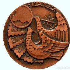 Trofeos y medallas: MEDALLA EN BRONCE VIGO 1983 JUVENIA EXPOSICION FILATELICA. Lote 86535332