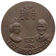 Trofeos y medallas: GRAN MEDALLA EN BRONCE CONMEMORATIVA FNMT 150 AÑOS LEY HIPOTECARIA ESPAÑA. Lote 121343167