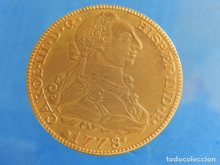 FICHA / MEDALLA / MONEDA PUBLICITARIA. ANEUROL. LACER. ACUÑADA EN 1964. (Numismática - Medallería - Trofeos y Conmemorativas)