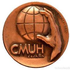 Trofeos y medallas: MEDALLA EN BRONCE CMUH 1965 SINDICATO ESPAÑOL UNIVERSITARIO FEB. FISU. Lote 65016219