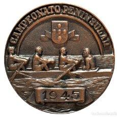 Trofeos y medallas: GRAN MEDALLA DE BRONCE 1945 CAMPEONATO PENINSULAR REMO CIUDAD DE VIANA DO CASTELO PORTUGAL. Lote 62892644