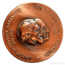 Trofeos y medallas: MEDALLA EN BRONCE 50 ANIVERSARIO INSTITUTO BARRAQUER BARCELONA 1947 1997. Lote 52504995