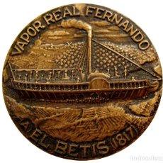 Trofeos y medallas: MEDALLA BRONCE 1978 SALÓN NÁUTICO BARCELONA CONMEMORATIVA A VAPOR FERNANDO EL BETIS 1817. Lote 59126705