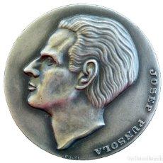 Trofeos y medallas: MEDALLA JOSEP PUNSOLA I VALLESPI POETA DE MATARO BARCELONA CATALUÑA 1970. Lote 50090895
