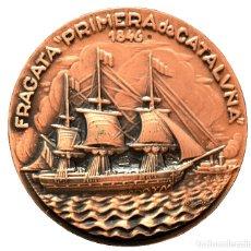 Trofeos y medallas: MEDALLA FRAGATA PRIMERA DE CATALUÑA 1846 SALON NAUTICO DE BARCELONA 1979. Lote 94574527
