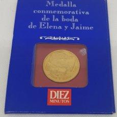 Trofeos y medallas: MEDALLA BODA ELENA BORBON Y JAIME MARICHALAR - SEVILLA - DIEZ MINUTOS - CAR119. Lote 137355914