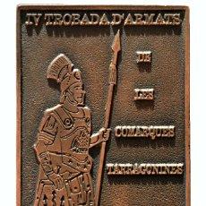 Trofeos y medallas: MEDALLA PLACA CONMEMORATIVA EN BRONCE ARMATS DE LES COMARQUES TARRAGONA 1996 EL VENDRELL. Lote 126494259