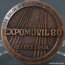 Trofeos y medallas: MEDALLA CONMEMORATIVA SALÓN INTERNACIONAL DEL AUTOMOVIL DE BARCELONA EN BRONCE 1980. Lote 138190114