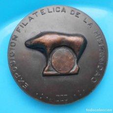 Trofeos y medallas: III EXPOSICION FILATELICA DE LA HISPANIDAD, INSTITUTO VASCONGADO DE CULTURA HISPANICA, BILBAO. Lote 140136206