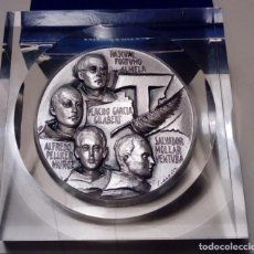 Trofeos y medallas: MEDALLA BAETIFICACION MARTIRES FRANCISCANOS VALENCIA 1936-2001- HERMANOS MENORES . Lote 140363970