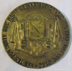 Trofeos y medallas: MEDALLA BRONCE I CENTENARIO DE LOS DELEGADOS DE HACIENDA 1881-1981. Lote 142987370
