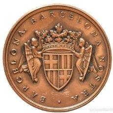 Trofeos y medallas: MEDALLA EN BRONCE ESCUDO BARCELONA, BARCELONA NOSTRA. Lote 144296486