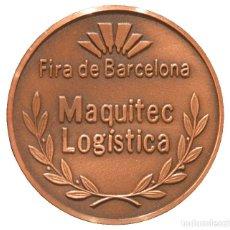 Trofeos y medallas: MEDALLA EN BRONCE 1992 FERIA INTERNACIONAL DE BARCELONA. Lote 144344026