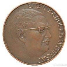 Trofeos y medallas: MEDALLA ESTEVE BASSOLS MONTSERRAT 1969 1974 BARCELONA RAMON FERRAN REUS. Lote 144344310