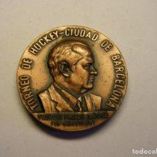 Trofeos y medallas: MEDALLA TORNEO DE HOCKEY , CIUDAD DE BARCELONA, AÑO 1981. . Lote 144472866