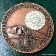 Trofeos y medallas: MEDALLA DE BRONCE CON SELLO DE PLATA DEL GRUPO FILATÉLICO Y NUMISMÁTICO DE TENERIFE. Lote 145585422