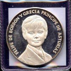 Trofeos y medallas: MEDALLA CONMEMORATIVA DE PLATA, FELIPE DE BORBON Y GRECIA, 1977, SILVER MEDAL. Lote 145935918