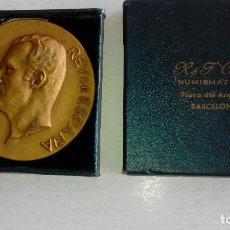 Trophies and Medals - MEDALLA PROCLAMACION JUAN CARLOS I REY DE ESPAÑA 22 NOVIEMBRE MCMLXXV - 146084854