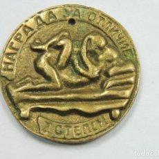 Trofeos y medallas: RARA Y ENTERESANTE MEDALLA EROTICA. Lote 156871900