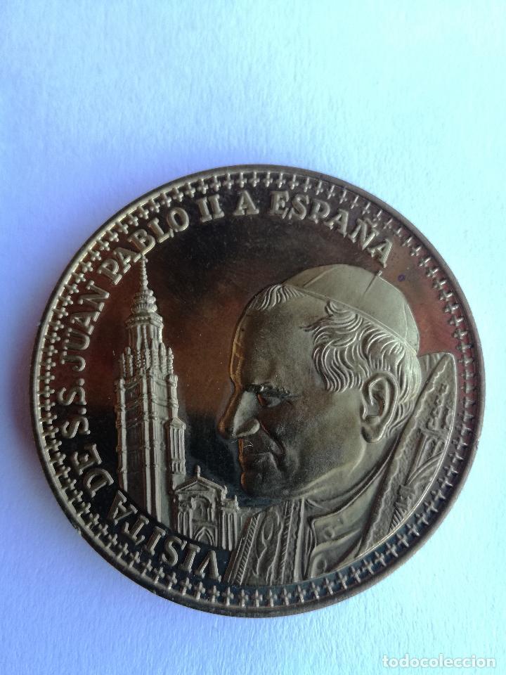 VISITA DEL PAPA JUAN PABLO II A ESPAÑA OCTUBRE 1982 MEDALLA CONMEMORATIVA EN BRONCE (Numismática - Medallería - Trofeos y Conmemorativas)