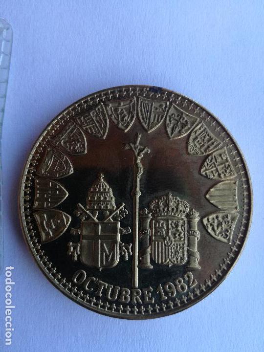 Trofeos y medallas: VISITA DEL PAPA JUAN PABLO II A ESPAÑA OCTUBRE 1982 MEDALLA CONMEMORATIVA EN BRONCE - Foto 2 - 146308194