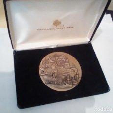 Trofeos y medallas: MEDALLA CONMEMORATIVA MARYLAND. Lote 146410566
