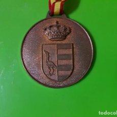Trofeos y medallas: PRECIOSA MEDALLA TROFEO DE FÚTBOL. Lote 147103410