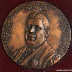 Trofeos y medallas: MEDALLA A ALFONSO BELLON Y GOMEZ SECRETARIO DE UNIÓN JUDICIAL 1924. Lote 147738654