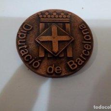 Trofeos y medallas: MEDALLA DE LA DIPUTACIÓN DE BARCELONA BRONCE. Lote 148152786