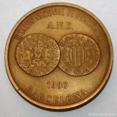 Trofeos y medallas: III SALÓN NACIONAL DE NUMISMÁTICA A.N.E. - BARCELONA 1980. Lote 148314574