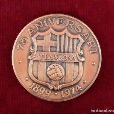 Trofeos y medallas: MEDALLA DEL 75 ANIVERSARIO DEL F. C. BARCELONA. ACUÑACIONES ESPAÑOLAS. CON CERTIFICADO DE GARANTIA. Lote 148325338