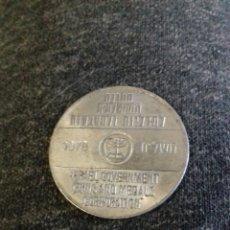 Trofeos y medallas: MEDALLA ISRAEL 1978. Lote 148517950