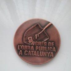 Trofeos y medallas: MEDALLA 1 CONGRESO DE OBRA PÚBLICA CATALUÑA 1982. COLEGIO DE INGENIEROS DE CAMINOS,CANALES Y PUERTOS. Lote 150138905