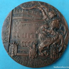 Trofeos y medallas: GRAN MEDALLA EXCELENTISIMA DIPUTACION PROVINCIAL VALENCIA 1952 , ORIGINAL. Lote 151130034