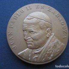 Trofeos y medallas: MEDALLA BRONCE JUAN PABLO II EN EL PILAR ZARAGOZA 1982 . Lote 151151450