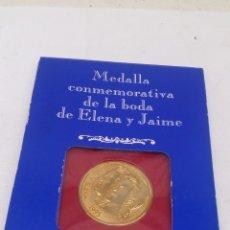 Trofeos y medallas: MEDALLA CONMEMORATIVA JAIME Y ELENA 1995. Lote 151385309