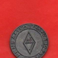 Trofeos y medallas: MEDALLA LABORATORIOS PENSA - VALENCIA- 25 ANIVERSARIO / 1941-1966 - DIAMETRO 40 MM.. Lote 151405682