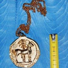 Trofeos y medallas: MONEDA CONMEMORATIVA DE LA TROPA CARTAGINESA GUART-HADAST, DE LAS FIESTAS DE CARTAGINESES Y ROMANOS.. Lote 152068626
