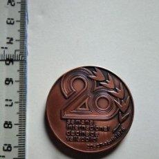 Trofeos y medallas: MEDALLA INTERNACIONAL DE CINE DE VALLADOLID 1975. Lote 139708946
