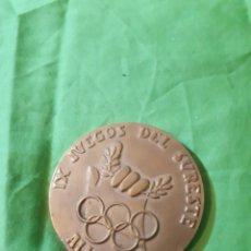 Trofeos y medallas: ÚNICA EN TODOCOLECCION MONEDA MEDALLA CONMEMORATIVA IX JUEGOS DEL SURESTE ALICANTE 1967. Lote 154516793