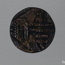 Trofeos y medallas: AGOTADISIMA MEDALLA CONMEMORATIVA VII FERIA INTERNACIONAL DEL CAMPO. MADRID. AÑO 1968. Lote 154973418