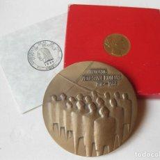 Trofeos y medallas: MEDALLÓN DE BRONCE DE LA CIUDAD DE SEATTLE EN OCASIÓN DEL 50 ANIVERSARIO BOEING. HONORING AEROSPACE. Lote 155195706